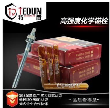 邯郸市特盾紧固件制造有限公司