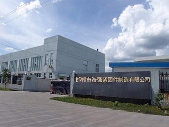 Handan Haoqiang Fasteners Manufacturing Co., Ltd