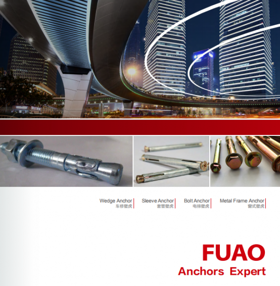 Hebei Fuao Fastener Manufacturing Co.,Ltd